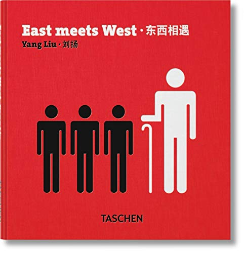 Yang Liu. East Meets West