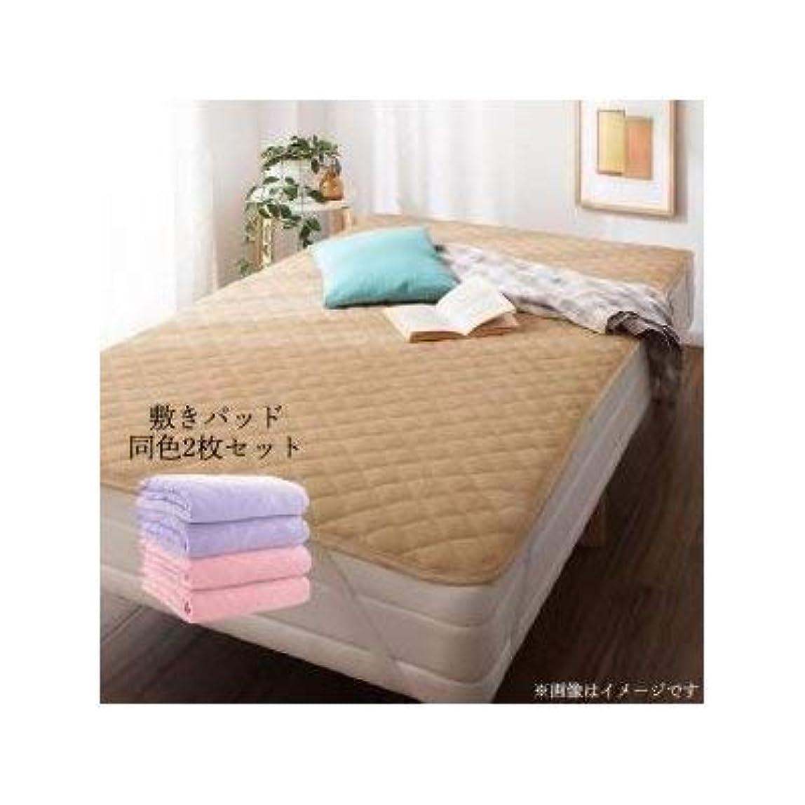 頑固なヒューム平和的寝具 敷きパッド ショート丈専用 ザブザブ洗える コットンタオル 敷きパッド 同色2枚セット シングル ショート丈 寝具:ミッドナイトブルー 500040012200107