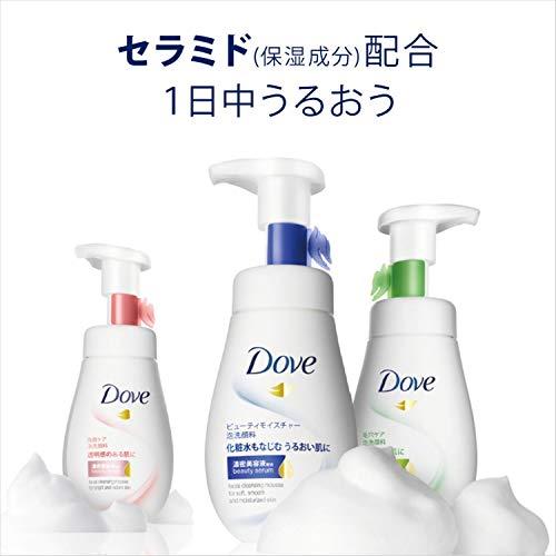 ダウ゛ビューティモイスチャークリーミー泡洗顔料160ml