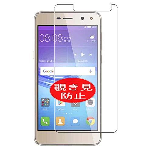 VacFun Anti Espia Protector de Pantalla para Huawei Y5 2017, Screen Protector Sin Burbujas Película Protectora (Not Cristal Templado) Filtro de Privacidad