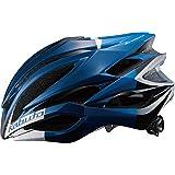 OGK KABUTO(オージーケーカブト) ヘルメット ZENARD-EX カラー : ネイビーブルー サイズ : S/M 頭囲(55-58cm)