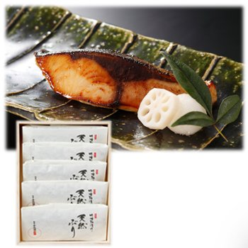 古都金沢 料亭 金城樓 天然ぶりの味噌粕漬け -クール冷凍-