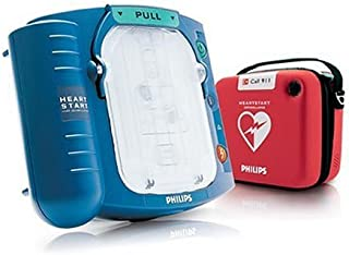 smallest portable defibrillator