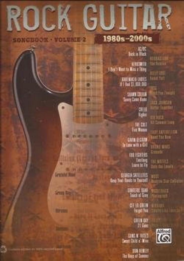 Rock Guitar. Songbook. Vol.2. 1980s -2000s, Alfred Guitar Tab Edition