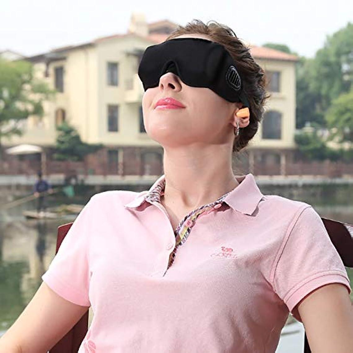 抵当ノイズパンチ注意事項快適な3D EyeShadスリーピングアイマスクカバーアイパッチ目隠しをして、健康を保護します。アイマスクカバーアイパッチ