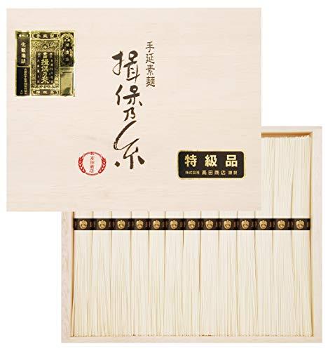 手延素麺 揖保乃糸 特級品 50g×13束 黒帯 そうめん 木箱 ギフト /ST-20/