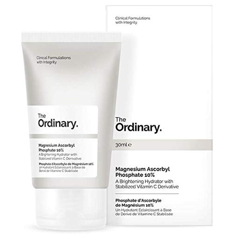明快冬人間ジ オーディナリー The Ordinary Magnesium Ascorbyl Phosphate Solution 10% 30ml [並行輸入品]