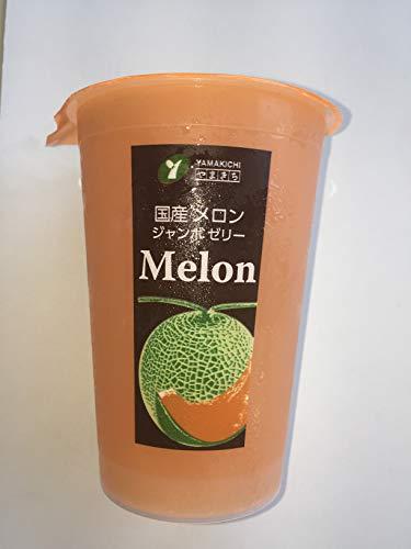 国産メロンジャンボゼリー ×2個