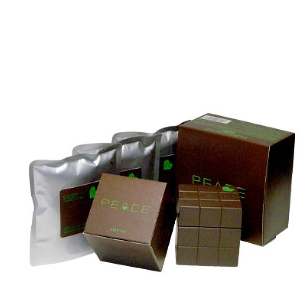 まで影のある限界アリミノ ピース プロデザインシリーズ ハードワックス チョコ80g+詰め替え80g×3