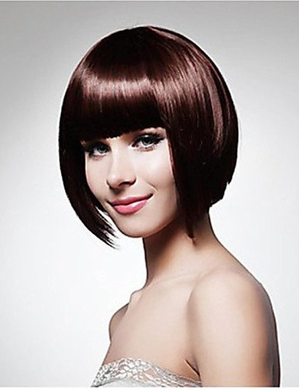 Mode Perücken WIGSTYLE Amerika und Europa Pop braun Hochtemperatur-bobo Kopf kurze glatte Haare Perücke B076GKTM5V  Überlegene Qualität  | Up-to-date Styling