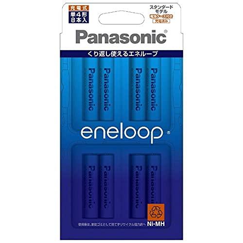 パナソニック ニッケル水素電池 単4形(8本入)Panasonic eneloop スタンダードモデル BK-4MCC/8C