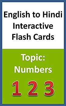 English to Hindi Interactive Flash Cards Topic: Numbers by [Chanda Books]