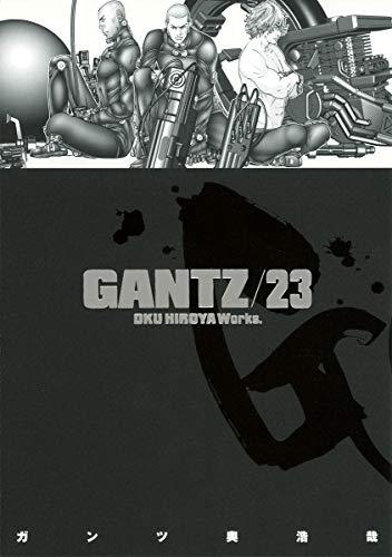 GANTZ 23 (ヤングジャンプコミックス)