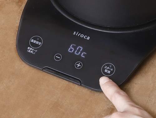 飲み物に適した最適な温度に沸かせる&一度沸騰させて指定温度まで冷ませる!シロカの温度調節電気ケトル