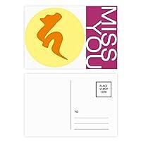 仏教の黄色のサンスクリット語のhaのパターン ポストカードセットサンクスカード郵送側20個ミス
