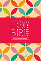 Holy Bible: English Standard Version (ESV) Anglicised Compact Edition: Printed Cloth: Petals Design (Bible Esv)