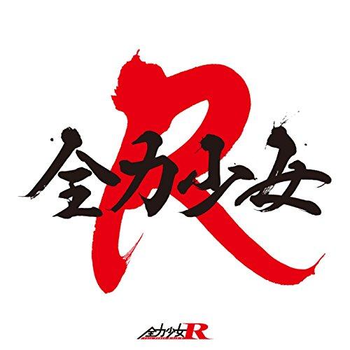 Atsu Atsu Ping-Pong Show