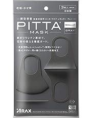PITTA MASK REGULAR GRAY
