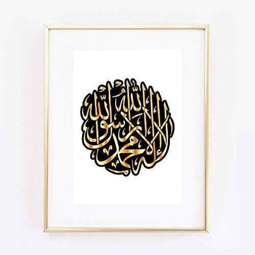 Din A4 Kunstdruck ungerahmt Allah Islamische Kunst Koran Quran Arabisch Islam Kalligraphie Druck Poster Bild