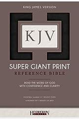 KJV Super Giant Print Bible Imitation Leather