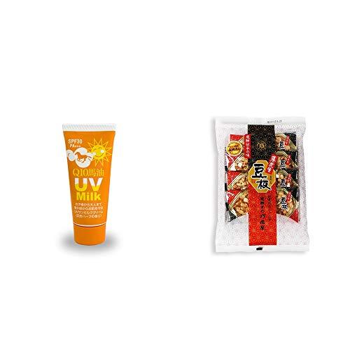[2点セット] 炭黒泉 Q10馬油 UVサンミルク[天然ハーブ](40g)・飛騨銘菓「打保屋」の駄菓子 豆板(8枚入)