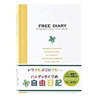 アピカ 日記帳 自由日記 横書き B6 D114