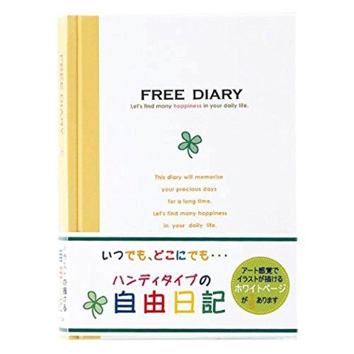 アピカ日記帳自由日記横書きB6D114