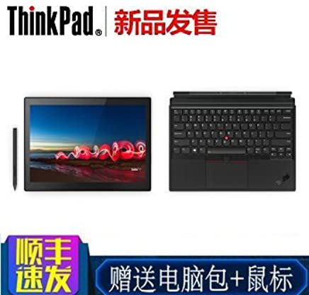 联想ThinkPad X1 Tablet Evo 2018(05CD)13英寸超薄平板二合一笔记本电脑(i7-8550U 16G 512GSSD 3K 手写笔)+Aisying包