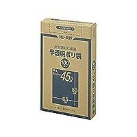半透明ポリ袋 45L 100枚 品番:HD-889 注文番号:54395794 メーカー:ケミカルジャパン