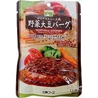 〔ムソー/三育〕デミグラスソース野菜大豆バーグ(100g) 10セット【21519】