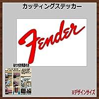 ①Fender フェンダー カッティングステッカー ギター (23×15㎝ 1枚, 赤)