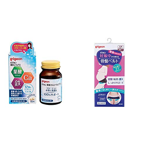 【セット買い】ピジョン サプリメント 葉酸カルシウムプラス 60粒入 & 妊娠中から使える骨盤ベルト M