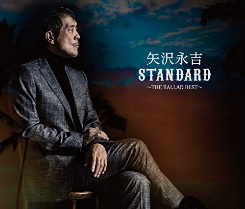 STANDARD 〜THE BALLAD BEST〜 (通常盤)