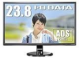 I-O DATA モニター 23.8インチ ADS非光沢