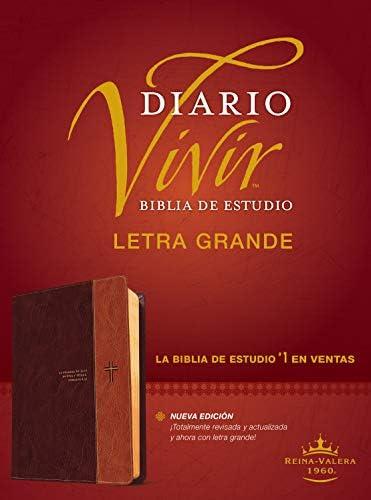Biblia de estudio del diario vivir RVR60 letra grande Letra Roja SentiPiel Caf Caf claro ndice product image
