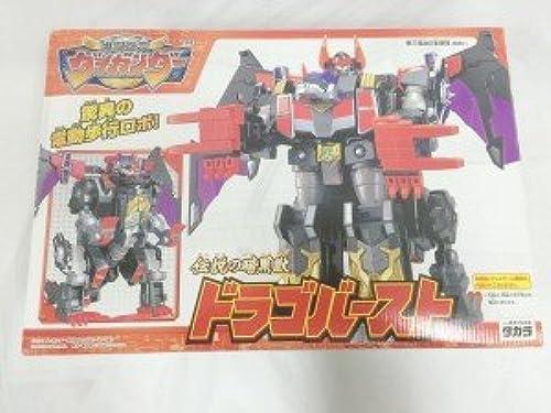 Dark beast Drago burst of Bakutou declaration Daiganda legend (japan import)