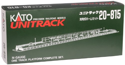 Kato 20-815 Unitrack One Sided Platform Set (Pre-Built)