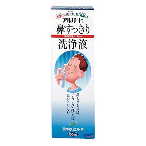 ロート製薬アルガード『アルガード鼻すっきり洗浄液』