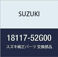 SUZUKI (スズキ) 純正部品 バルブ ウエストゲートコントロール 品番18117-52G00