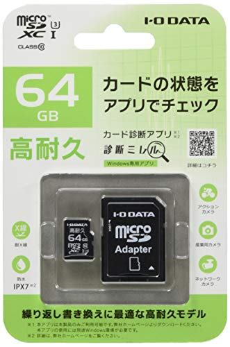 I-O DATA microSDメモリーカード 64GB/UHS-I UHS スピードクラス3 対応/高耐久/MSD-IMA64G