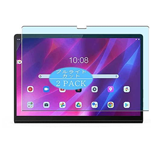 VacFun 2 Piezas Filtro Luz Azul Protector de Pantalla, compatible con Lenovo Yoga Tab 13 13', Screen Protector (Not Cristal Templado Funda Carcasa)