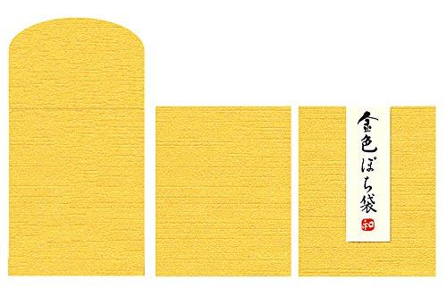 【Amazon.co.jp 限定】和紙かわ澄 金色 黄金色 ミニ ぽち袋 豆サイズ 4×5cm 30枚入