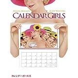 カレンダー・ガールズ (字幕版)