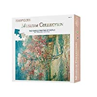 古典的なパズルゲーム パズルゲーム玩具アートの壁の家の装飾絵画ヴィンセント・ヴァン・Gogh-ジグソーパズル2000ピース紙困難なオイルピンクピーチツリー 頑丈で簡単
