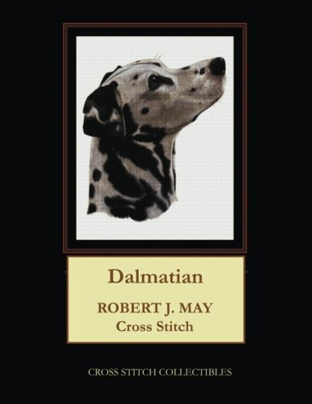 Dalmatian: Robt. J. May Cross Stitch Pattern jwz4521424