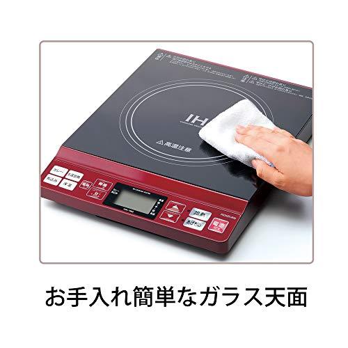 コイズミ『IHクッキングヒーター(KIH-1402/R)』