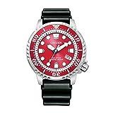 [シチズン] 腕時計 プロマスター エコ・ドライブ MARINEシリーズ ダイバー200m BN0156-13Z メンズ ブラック