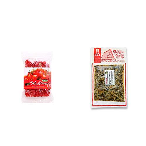 [2点セット] 収穫の朝 さくらんぼグラッセ ラム酒風味(180g)・飛騨山味屋 ふきみそ胡瓜(120g)