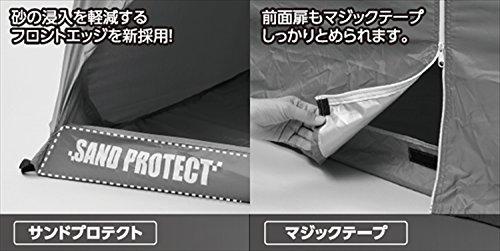 『キャンパーズコレクション ワンタッチキャビンシェード フルクローズ(3人用) CCS-6SUV(BBD) ブルーボーダー』の5枚目の画像