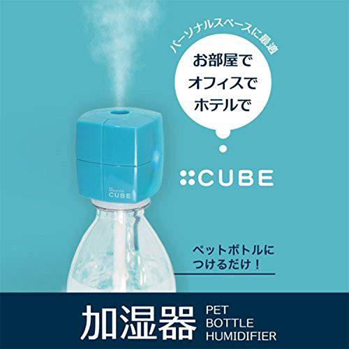 TOPLAND『ペットボトル加湿器CUBE(SH-CB30)』